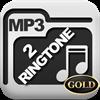 MP3 zu Klingelton v1.1 [DE]